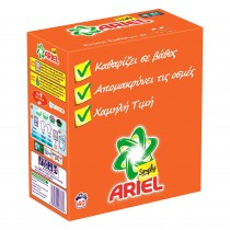 Detergent pudra Ariel Simply, automat, 40 spalari, 2.6 kg, 66670 Germag